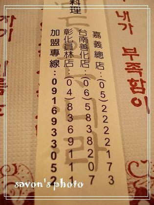 台南善化韓國館05.jpg