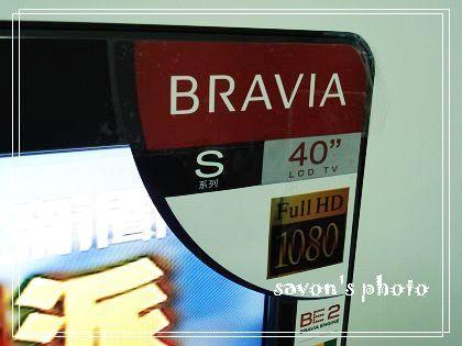 SonyBravia03.jpg