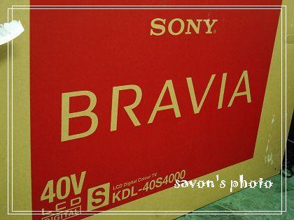 SonyBravia05.jpg