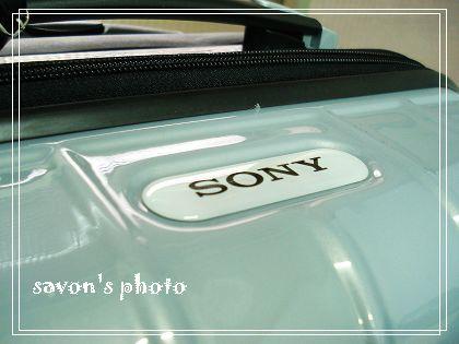 SonyBravia11.jpg