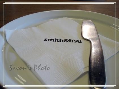 SmithandHsu13.jpg