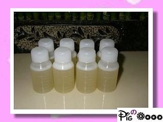橄欖油洗面乳試用2.jpg