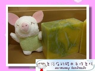 檸檬優格皂1.jpg