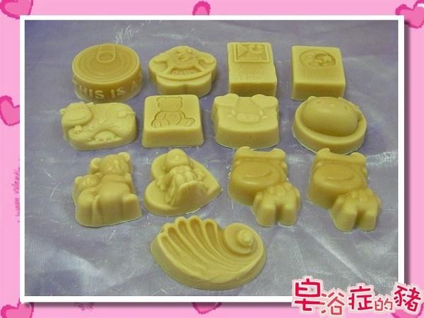 全部的皂part2.jpg