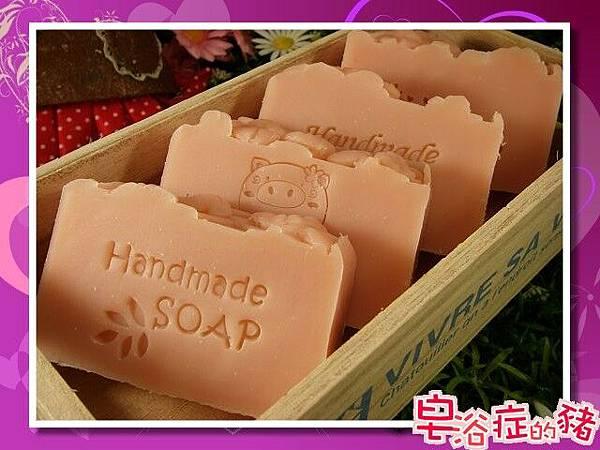 玫瑰花后皂.jpg