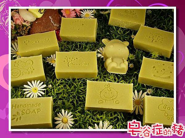 A4寵愛寶貝皂+茶樹2.jpg