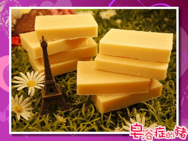 試用皂8個