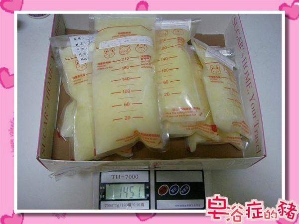 母乳冰的重量,含袋重不含盒重.jpg