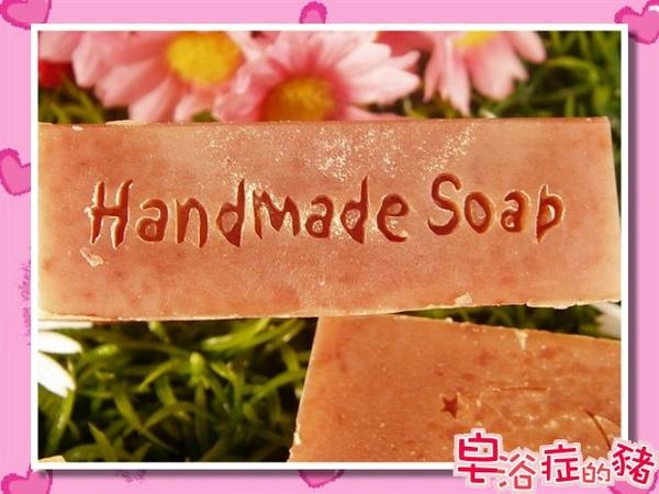 蓋在皂邊上真的很美.jpg