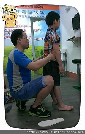 矯正鞋墊姿勢評估
