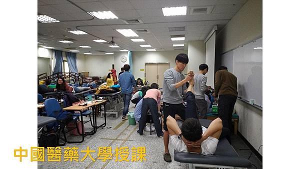 中國醫授課醫療鞋墊製作