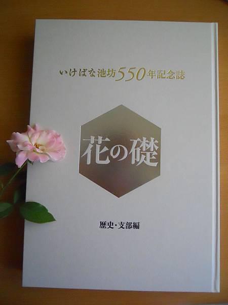 DSCN5173