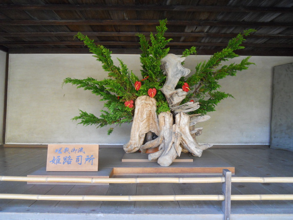 2009京都之旅姬路城4