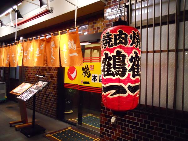 2009京都之旅姬路城11