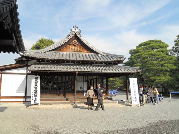 2009京都之旅 京都御所與北野天滿宮1