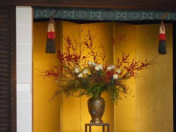 2009京都之旅 京都御所與北野天滿宮3