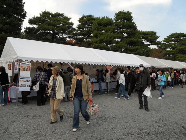 2009京都之旅 京都御所與北野天滿宮5