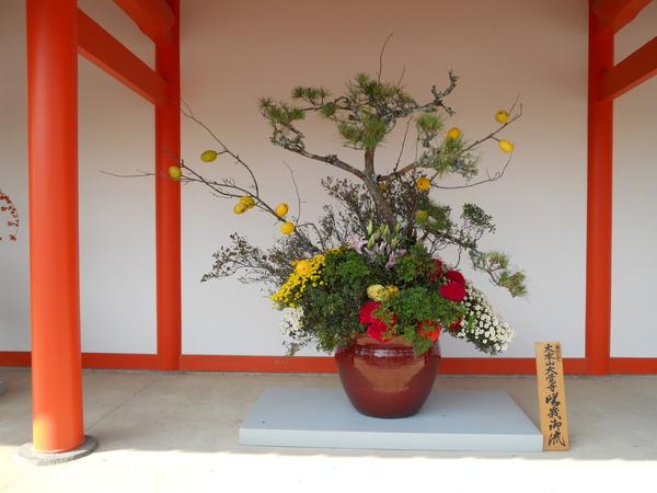 2009京都之旅 京都御所與北野天滿宮8