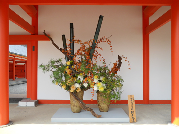 2009京都之旅 京都御所與北野天滿宮9