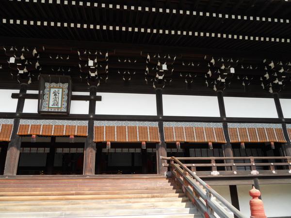 2009京都之旅 京都御所與北野天滿宮12