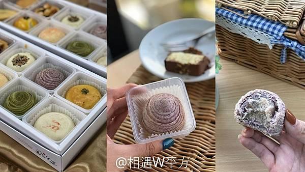 @相遇W平方 (8)