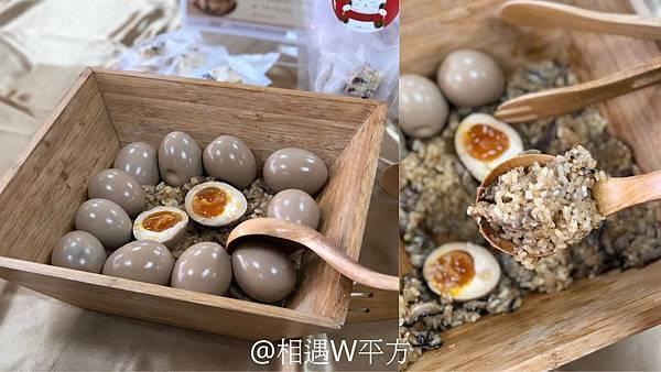 @相遇W平方 (5)