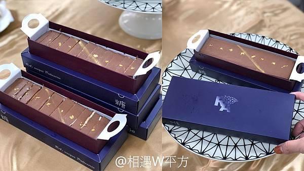 @相遇W平方 (6)
