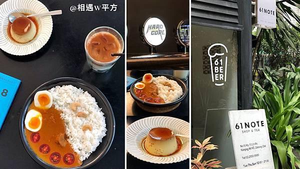 @相遇W平方 (2)