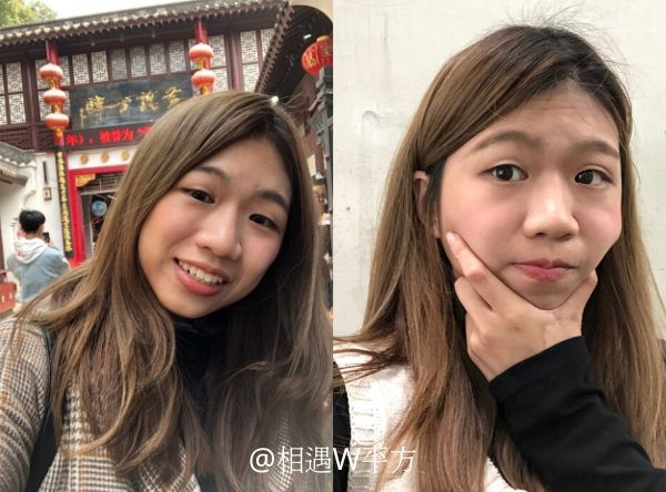 @相遇W平方 (4)