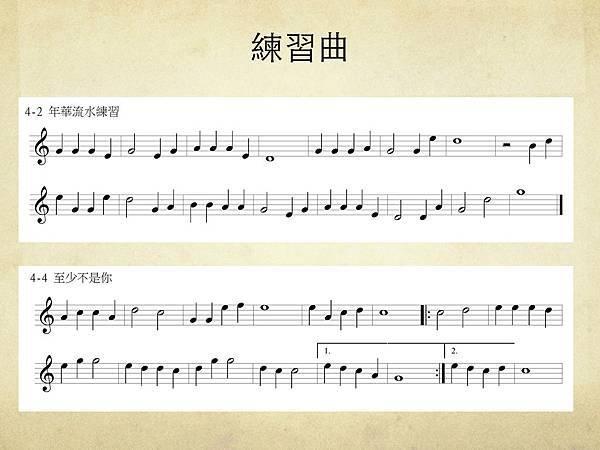 薩克斯風初學課程20121002(第三週)_Page_23