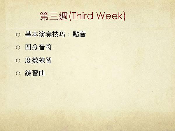 薩克斯風初學課程20121002(第三週)_Page_20