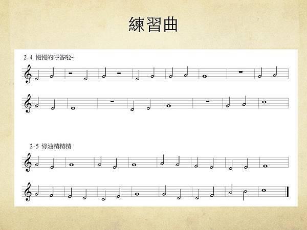 薩克斯風初學課程20121002(第三週)_Page_16