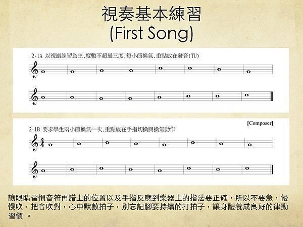 薩克斯風初學課程20121002(第三週)_Page_14