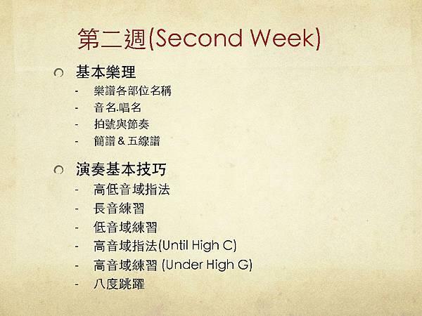 薩克斯風初學課程20121002(第三週)_Page_10