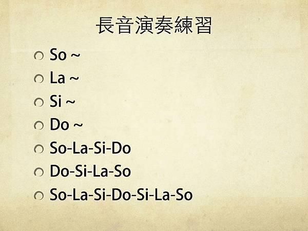 薩克斯風初學課程20121002(第三週)_Page_09