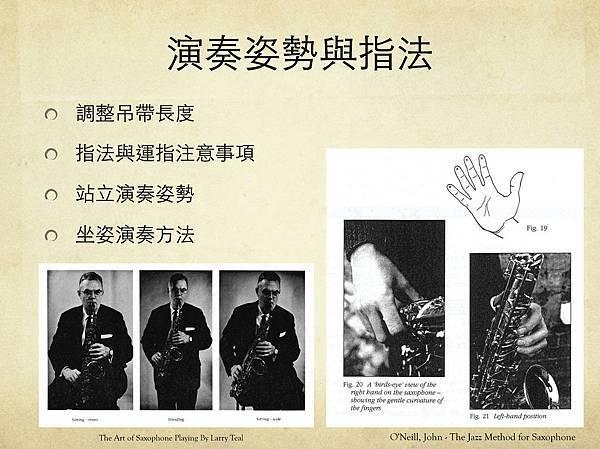 薩克斯風初學課程20121002(第三週)_Page_08