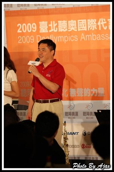 20090424聽障奧運代言人歡迎晚會 (7).jpg
