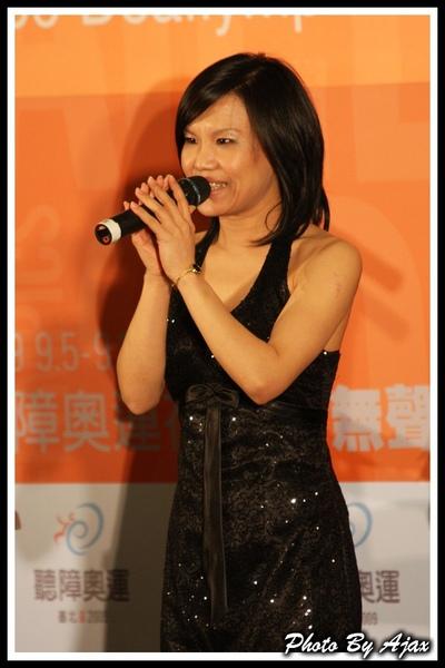 20090424聽障奧運代言人歡迎晚會 (11).jpg