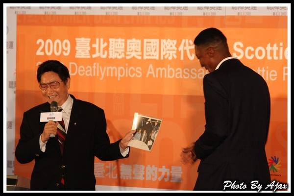 20090424聽障奧運代言人歡迎晚會 (26).jpg