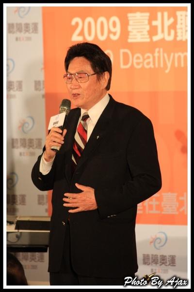 20090424聽障奧運代言人歡迎晚會 (27).jpg