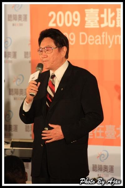 20090424聽障奧運代言人歡迎晚會 (28).jpg