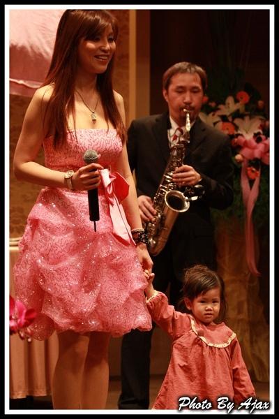 20090425國賓婚宴.jpg