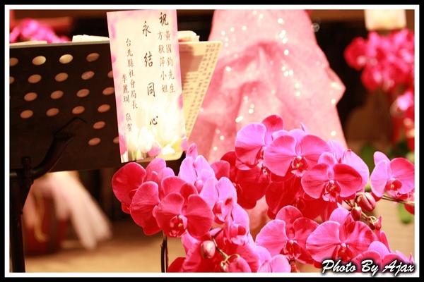 20090425國賓婚宴 (29).jpg