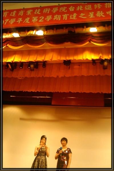 20090511育達之星評審IMAGE_073.jpg