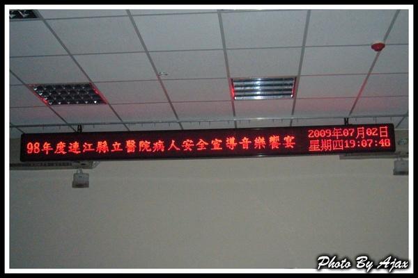 20090703馬祖行 (4).jpg