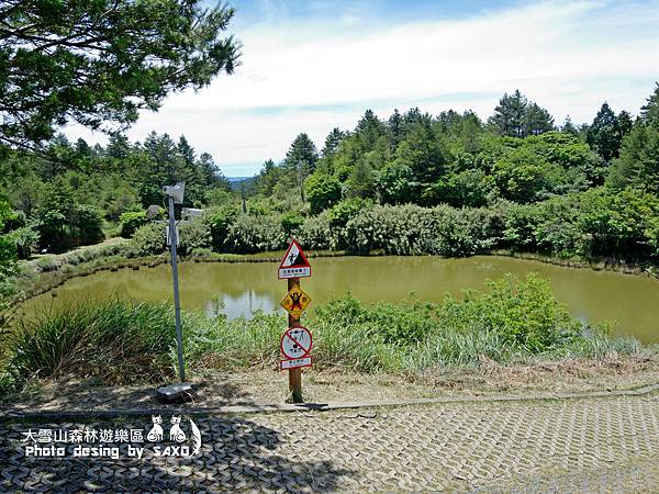 東勢林業文化園區1.jpg