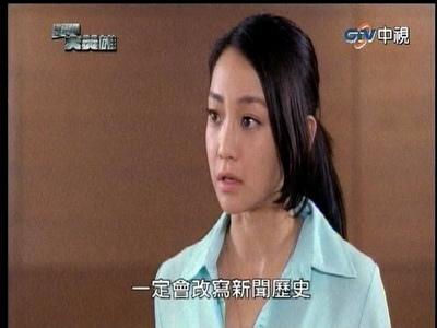 tch_05_blog_004.JPG