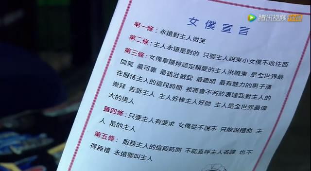 tch_07_blog_012.JPG