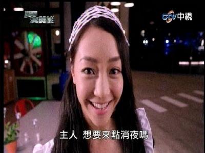 tch_11_blog_012.JPG