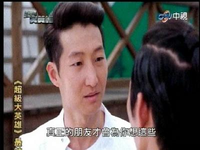 tch_12_blog_004.JPG